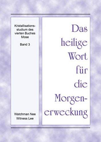 vierten Buches Mose, Band 3